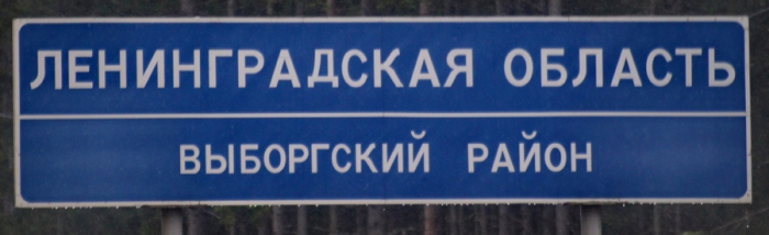RUS_17_006 Weg.jpg