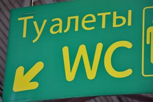 RUS_17_006 vyborgmark