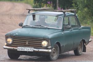 RUS_17_007_Auto.jpg