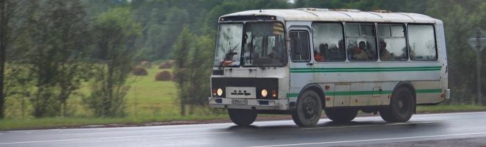 RUS_17_007_Bus1.jpg