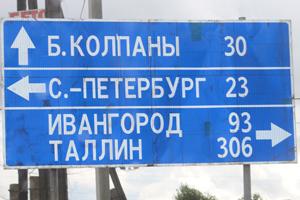 RUS_17_012-08