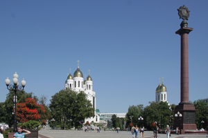 RUS_17_020-01